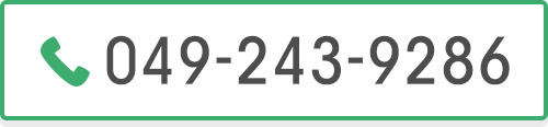 049-243-9286