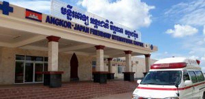 フォレストデンタルクリニック カンボジア院